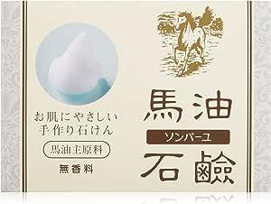 薬師堂 ソンバーユ馬油石鹸(無香料) 85g