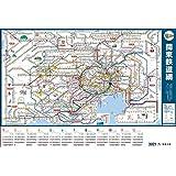 ぶよお堂 2021年 カレンダー ポスター 関東鉄道網 21BY-604