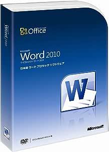 【旧商品】Microsoft Office Word 2010 通常版 [パッケージ]