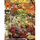 BISES (ビズ) 2013年 10月号 [雑誌]