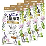 【まとめ買い】かおりムシューダ BOTANICAL ボタニカル 1年間有効 防虫剤 クローゼット用 3個入 ラベンダー…