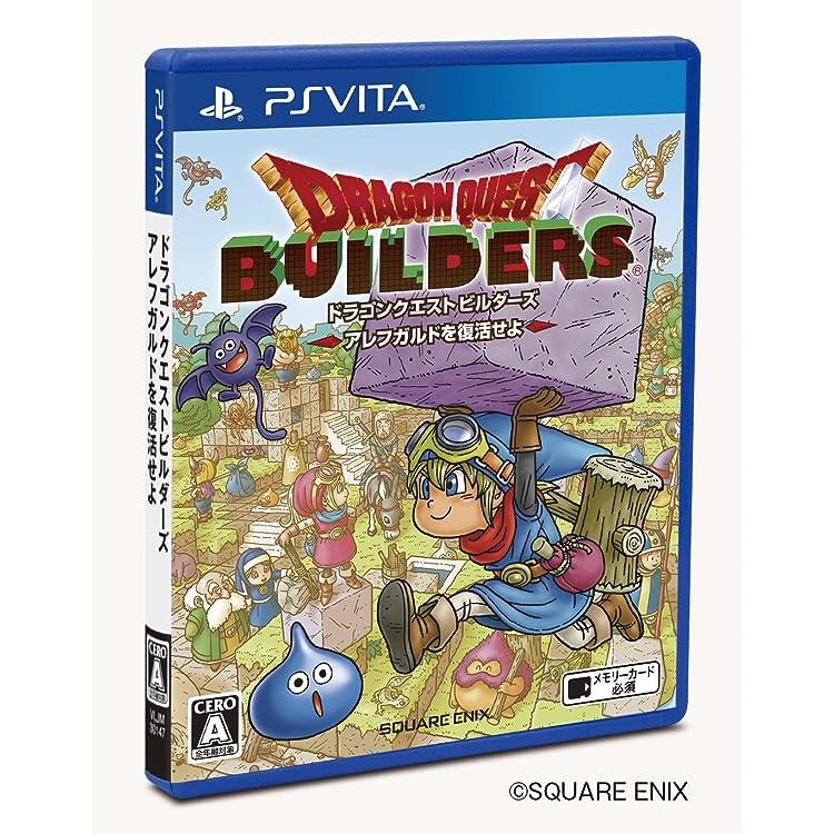 PlayStation Vita版