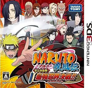 NARUTO-ナルト-疾風伝 忍立体絵巻!最強忍界決戦! - 3DS