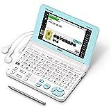 カシオ 電子辞書 エクスワード 小学生低学年モデル XD-SK2000 ホワイト