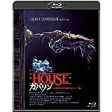 ホラー・マニアックスシリーズ 第12期 第1弾 ガバリン -日本語吹替音声収録2Kレストア版- [Blu-ray]