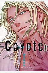 コヨーテ II (ダリアコミックスe) Kindle版