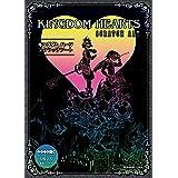 KINGDOM HEARTS SCRATCH ART(キングダム ハーツ スクラッチアート) ([バラエティ])
