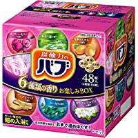 【大容量】 バブ 6つの香りお楽しみBOX 48錠 炭酸 入浴剤 詰め合わせ [醫薬部外品]