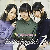 TrySailのTRYangle harmony RADIO FANDISK 7