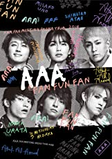 AAA FAN MEETING ARENA TOUR 2018~FAN FUN FAN~(DVD2枚組)(スマプラ対応)