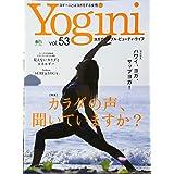 Yogini(ヨギーニ) 53 (エイムック 3438)