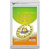 シードコムス マルチビタミン サプリメント 約3ヶ月分 90粒