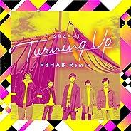 Turning Up (R3HAB Remix)