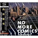 コミック雑誌なんかいらない (SHM-CD)