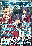 月刊ファルコムマガジン vol.31 (ファルコムBOOKS)