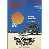 ライトニング増刊 カリフォルニアスタイル Vol.16