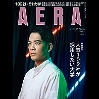 AERA10/25号