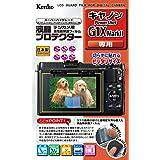 Kenko 液晶保護フィルム 液晶プロテクター Canon Powershot G1X Mark II用 KLP-CPSG1XM2
