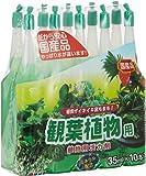 ヨーキ産業 観葉植物用活力剤 35ml×10P 4984172006939