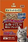 キャラット キャットフード ミックス お魚づくしの味わいブレンド 国産 フィッシュ 3kg (500g ×6袋入)