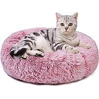 Aurako 40cm 犬ベッド 猫ベッド ふわふわ 丸型 クッション ドーナツペットベッド ぐっすり眠る 猫用 小型犬…