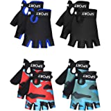 SATINIOR 4 Pairs Kids Half Finger Cycling Gloves Non-Slip Sports Gloves for Summer Outdoor Sports Children Aged 4-8 Years (Ca