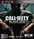 コール オブ デューティ ブラックオプス (字幕版) 【CEROレーティング「Z」】 - PS3