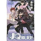UQ HOLDER!(16) (講談社コミックス)