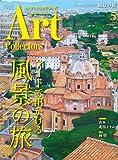 ARTcollectors'(アートコレクターズ) 2020年 5月号