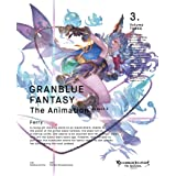 GRANBLUE FANTASY The Animation Season 2 3(完全生産限定版) [DVD]