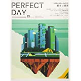 PERFECT DAY 03 (講談社 Mook(J))