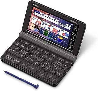 カシオ計算機 XD-SX9800BK 電子辞書 EX-word XD-SX9800 (200コンテンツ/英語モデル/ブラック)