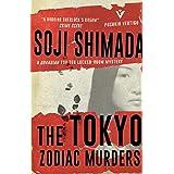 The Tokyo Zodiac Murders (Pushkin Vertigo Book 4)