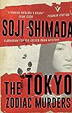 The Tokyo Zodiac Murders (Pushkin Vertigo Book 4) (English Edition)