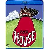 HOUSE ハウス [Blu-ray]