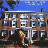 ELEPHANT HOTEL