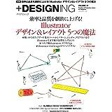 +DESIGNING VOLUME 47