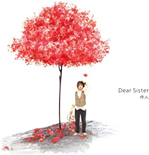 Dear Sister