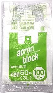 オルディ レジ袋 取っ手付き ポリ袋 半透明 横50×縦60cm マチ16cm 厚み0.025mm エプロンブロック EB-N50-100 100枚入