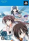 メモリーズオフ#5 アンコール(限定版) - PSP