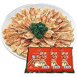 珉珉元祖焼餃子 みんみん 冷凍生餃子 90個パック お試しセット 特製餃子のタレ(自家製ラー油入り)付き