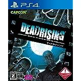 DEAD RISING【CEROレーティング「Z」】 - PS4