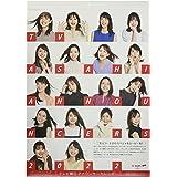 テレビ朝日女性アナウンサー 2022年 カレンダー 壁掛け CL22-0221