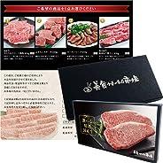 カタログ ギフト 4種類から 選べる 特選 国産牛 ( 黒毛 和牛 ステーキ / 焼肉 / ローストビーフ) 美食うまいもん市場