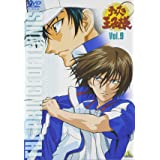 テニスの王子様 Vol.9 [DVD]