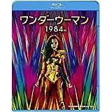 ワンダーウーマン 1984 ブルーレイ&DVDセット (2枚組) [Blu-ray]