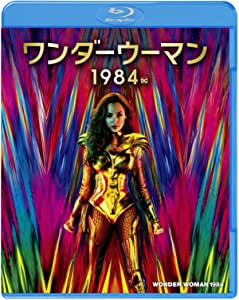 【Amazon.co.jp限定】ワンダーウーマン 1984 ブルーレイ&DVDセット (2枚組)(A4クリアファイル付き) [Blu-ray]