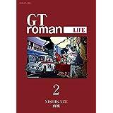 GTroman LIFE 【電子版】 (2) (リイドカフェコミックス)