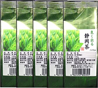 葉桐 良く出る静岡茶 まとめてお得な5本セット 100g×5本入