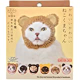 Kitan Club Cat Cap - Pet Hat Blind Box Includes 1 of 6 Cute Styles - Soft, Comfortable and Easy-to-Use Kitty Hood - Authentic